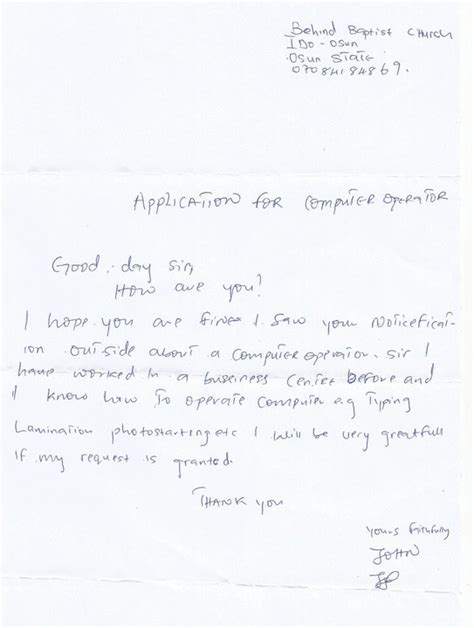 application letter for of computer operator application letter witten by an employee for the position