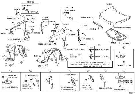 toyota parts diagram 2007 toyota corolla front bumper parts imageresizertool