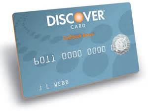 discover business card review discover bank card rate review they charged me rates