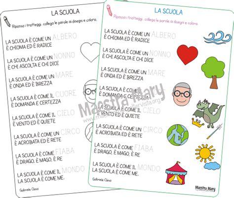 testo poetico scuola primaria classe quinta scheda classe prima con poesia sulla scuola maestra