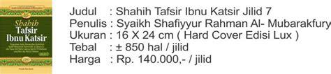 Shahih Tafsir Ibnu Katsir Jilid 7 dmasherbal