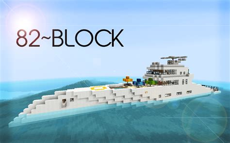 how to make a big yacht in minecraft 82 block luxury yacht w helicopter minecraft project