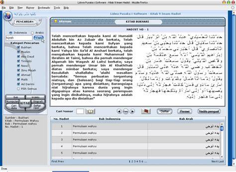 Hafalan Doa Dan Hadist 3 Bahasa Arab Indonesia Inggris Untuk Anak harga jual software kitab hadis digital 9 imam lidwa pustaka sarana muslim store