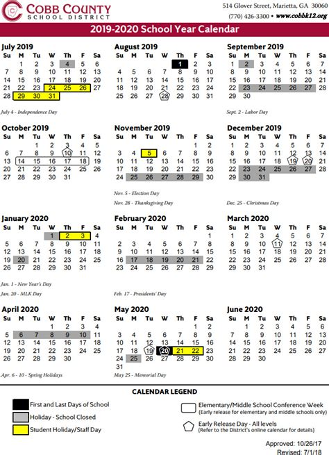cobb county school calendar   calendar fall