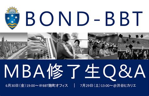 Bond Mba by Events Bond Bbt Mba