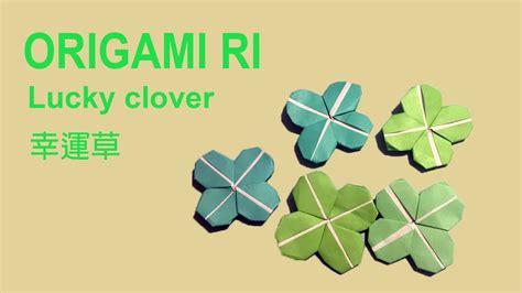 Origami Lucky - origami lucky clover 幸運草摺紙 2