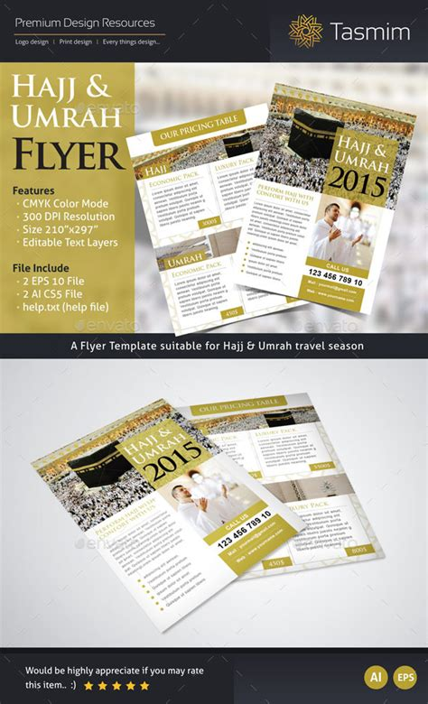 Hajj 2015 Flyer Template Front Back Graphicriver 2015 Flyer Card Template