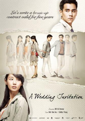 sinopsis korea a wedding invitation all about information and technology sinopsis a wedding