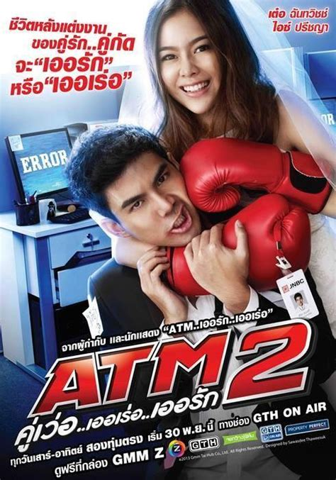 film thailand buaya thai movie atm 2 koo ver error er rak tv series 2013
