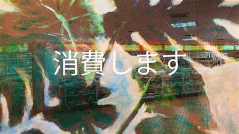 aesthetic neon wallpapers hd desktop  mobile backgrounds