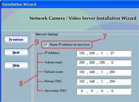 embedding ip camera video into a web page