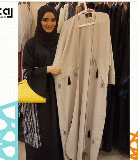 Abaya E 26 1822 best abayas images on jackets trench coats and vest coat