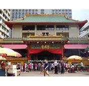 Noob Guidance Kwan Im Thong Hood Che Temple 四马路观音堂