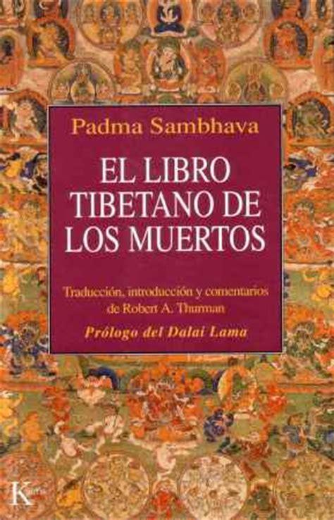 el libro tibetano de los muertos bardo thodol bardo texto budista quot el libro tibetano de los muertos bardo