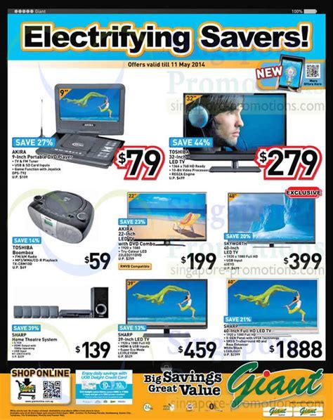 Tv Hypermart hypermarket bicycle images