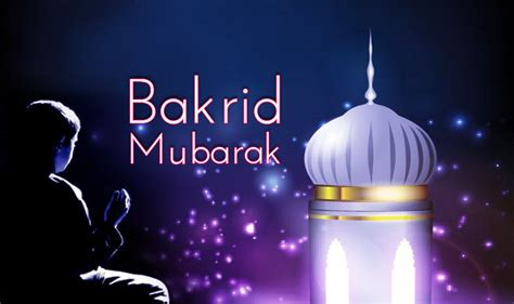 bakri eid special significance and power of allah and