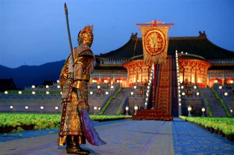 film chinese emperor estudios de las escrituras espiritualidad cosmologia