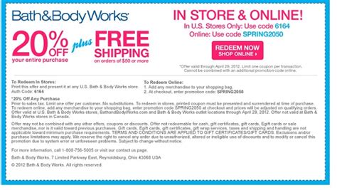 Bath and body works $10 coupon / Fire it up grill