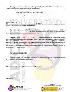 solicitud del programa de asistencia para consumidores reclamaci 243 n por comisiones en cuentas abiertas para