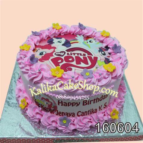 Cetakan Silikon Happy Birthday Kotak 1 cake edible fony jenaya kue ulang tahun bandung