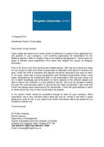 Request Letter For Academic Reference Academic Reference Letter Kingston University