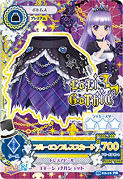 Kartu Aikatsu Season 2 Versi 1 Cool Bottoms Asli Original Yurika data carddass aikatsu 2016 series part 2 aikatsu wiki fandom powered by wikia