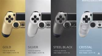 these new ps4 controllers look pretty sweet news for the blind
