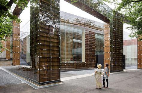 art design university japan musashino art university museum library sou fujimoto