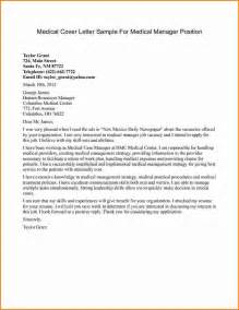 Cover Letter Medicine Sample 8 Examples Of Medical Letters Expense Report Template