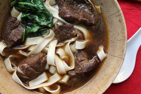 taiwan eats beef noodle soup  eats