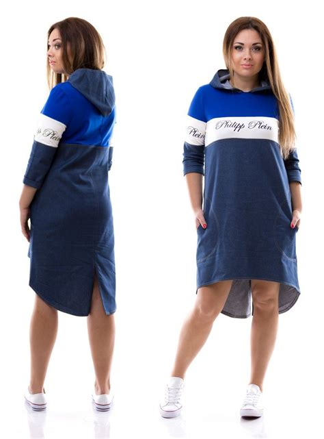 Jfashion Midi Dress Big Size Edition 1 patchwork plus size sport midi dress casual print 2016 slim dresses hooded new
