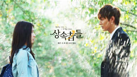 film korea the heirs drama korea populer the heirs di rcti jauhari net