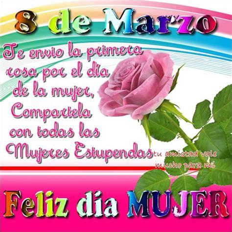 imagenes feliz dia de la mujer para facebook te env 237 o la primera rosa por el d 237 a de la mujer feliz d 237 a