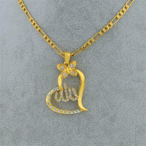 Wholesale Allah Pendant Necklace Islam Jewelry