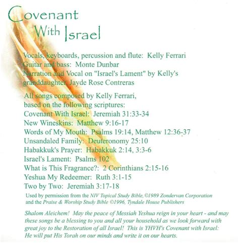 in his presence there is comfort lyrics kelly s music and lyrics doorkeeper ministries