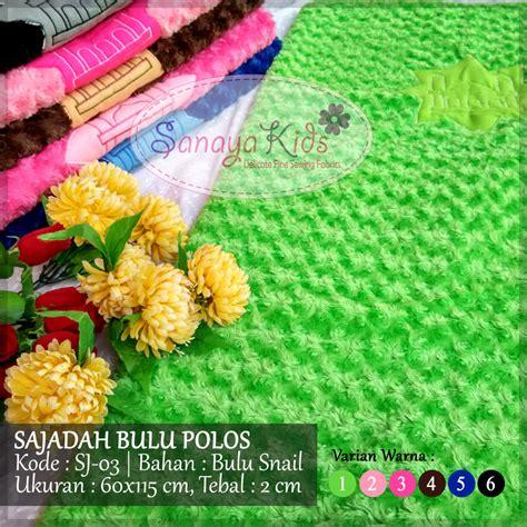 Sajadah Bulu Snail Pink new product sajadah bulu nyaman untuk ibadah sholat anda ada untuk anak anak dan dewasa