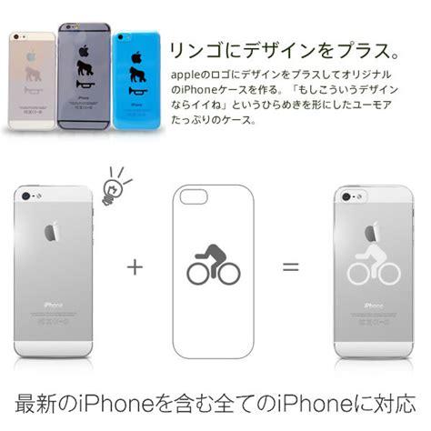 Mei Original Aluminium Bumper Apple Iphone5 Iphone5s selectshop sig rakuten global market 6 iphone