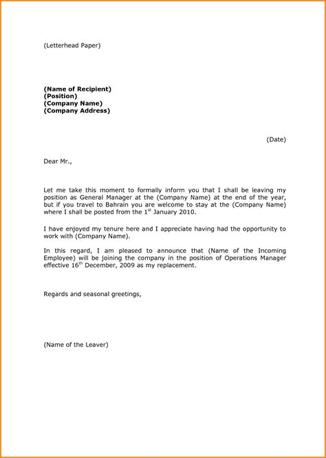 Business Letter Book Free Pdf Business Letter Format Book Pdf Best Free Home Design Idea Inspiration