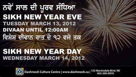 keertan program to commemorate the sikh new year apr 13