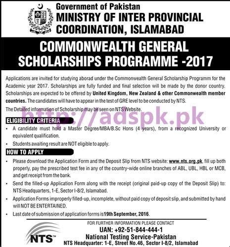 Mba Mg Syllabus 2017 by Nts New Commonwealth General Scholarship Program 2017