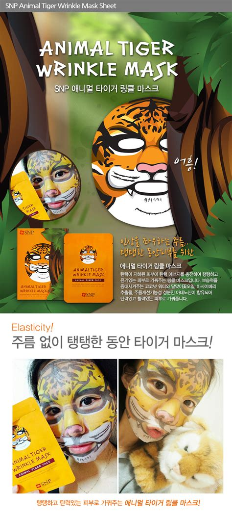 Masker Wajah Snp Animal Tiger Wrinkle Mask snp animal mask sheet tiger panda otter pack 0 8oz 2 3 5 10 20 ea ebay