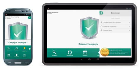 kaspersky antivirus for android apk kaspersky antivirus for android