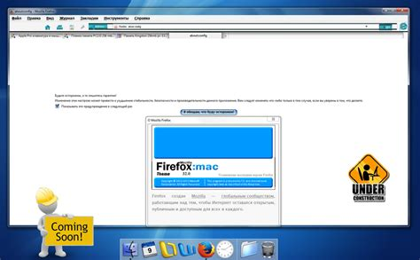 mozilla mac themes firefox 32 ie5 mac theme alpha by iceler on deviantart
