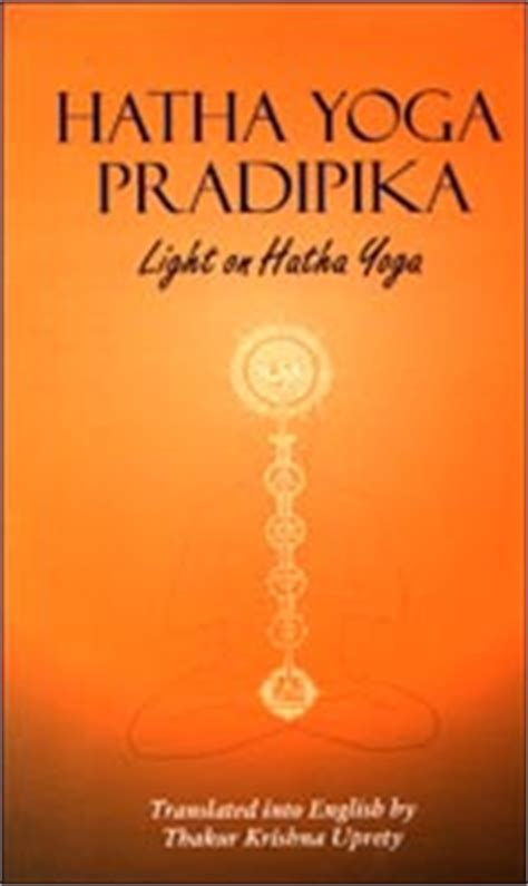 hatha yoga pradipika supplies yoga nidra cd and shiva samhita