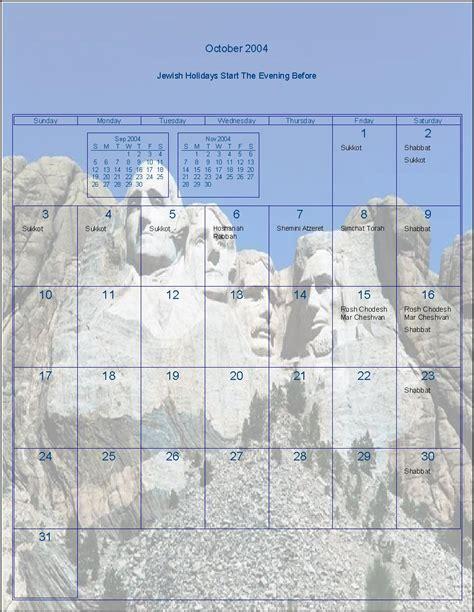 December 2005 Calendar Search Results For 2004 Calendar Calendar 2015