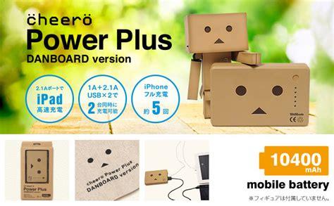 Murah Danboard Powerbank Power Bank Danboard brain wave controlled necomimi headband