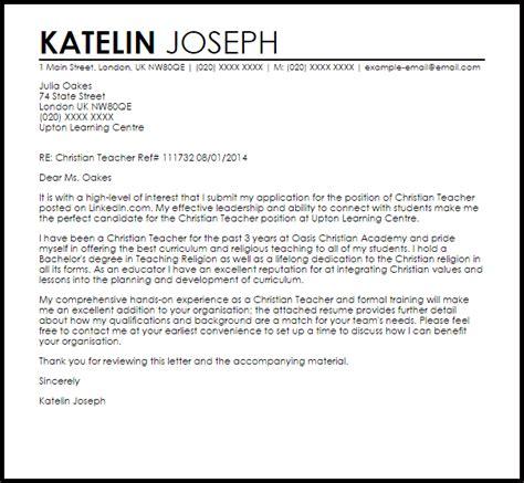 Christian Teacher Cover Letter Sample   LiveCareer