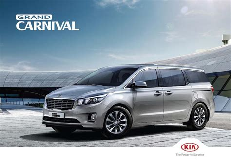 All New Kia Carnival Naza Kia To Launch All New Grand Carnival In Q1 2017