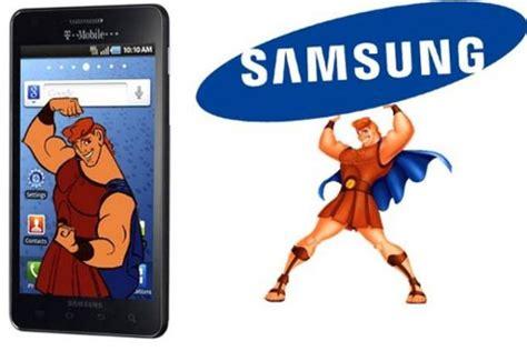 Ac Samsung Hercules samsung hercules