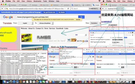 tutorial php linux apache php mysql linux language considerations primer